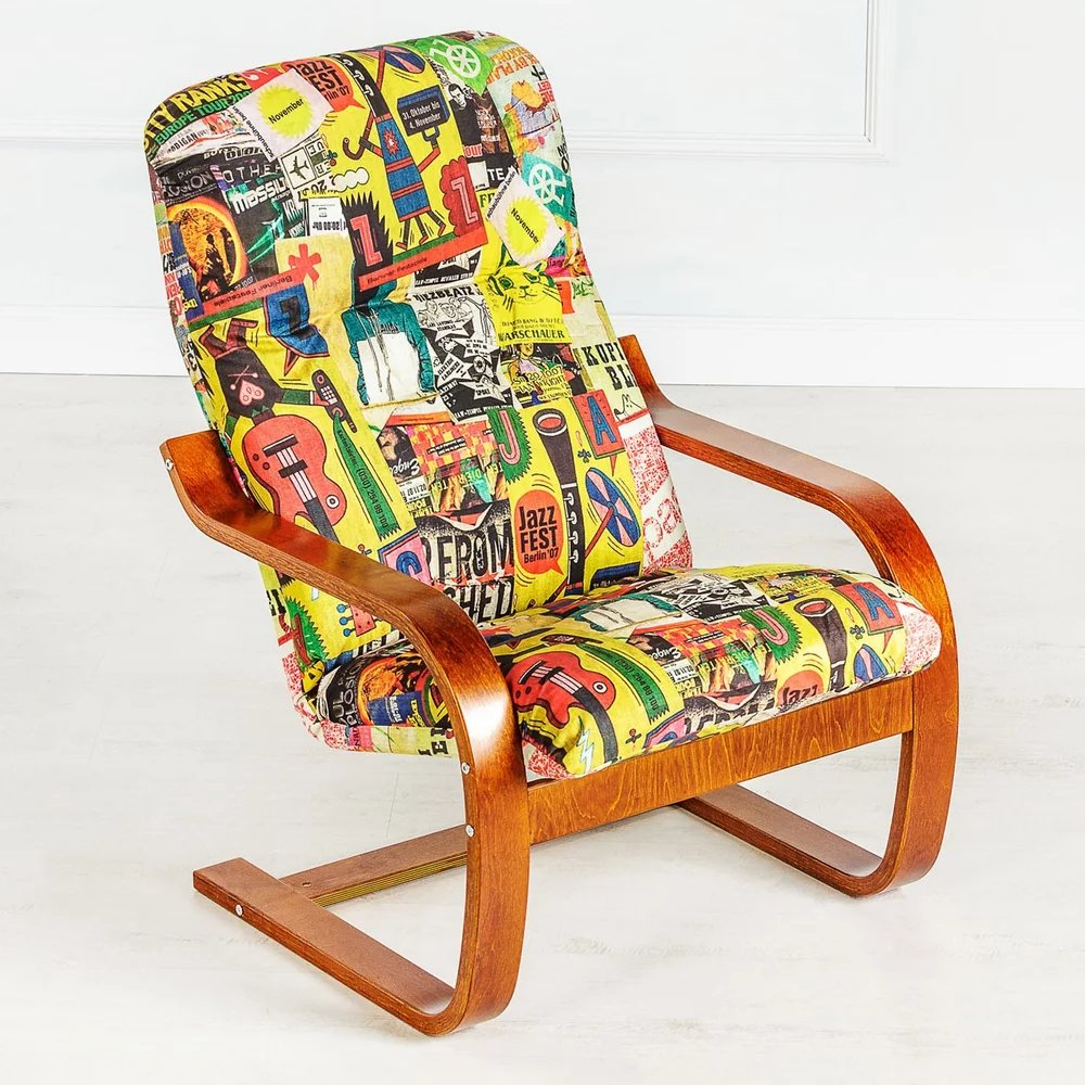 решили картинка кресло для отдыха будут направлены другую