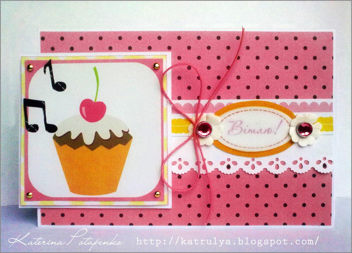Как сделать вкусную открытку на день рождения своими руками