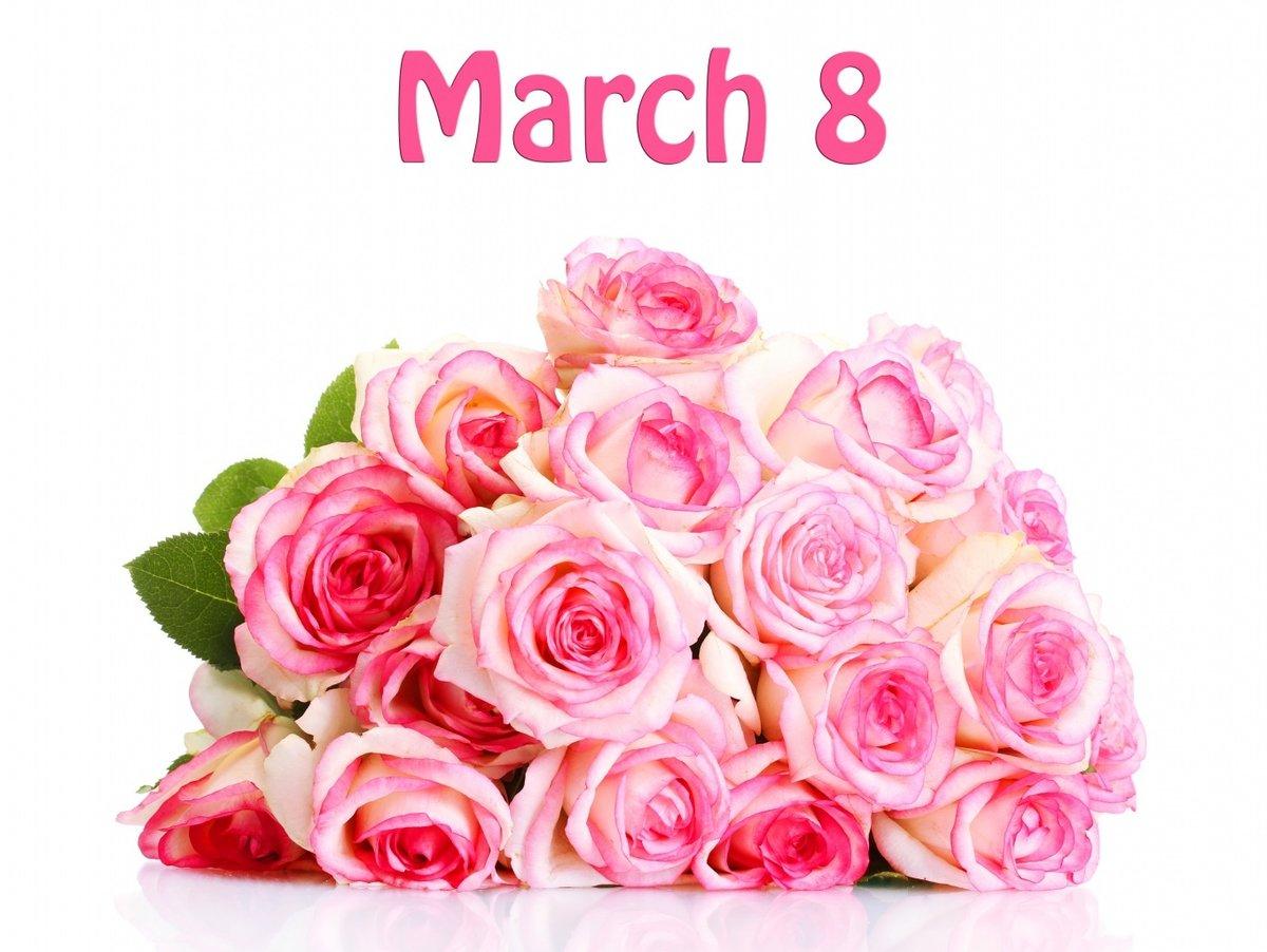 Юбилей, открытка 8 марта букетик