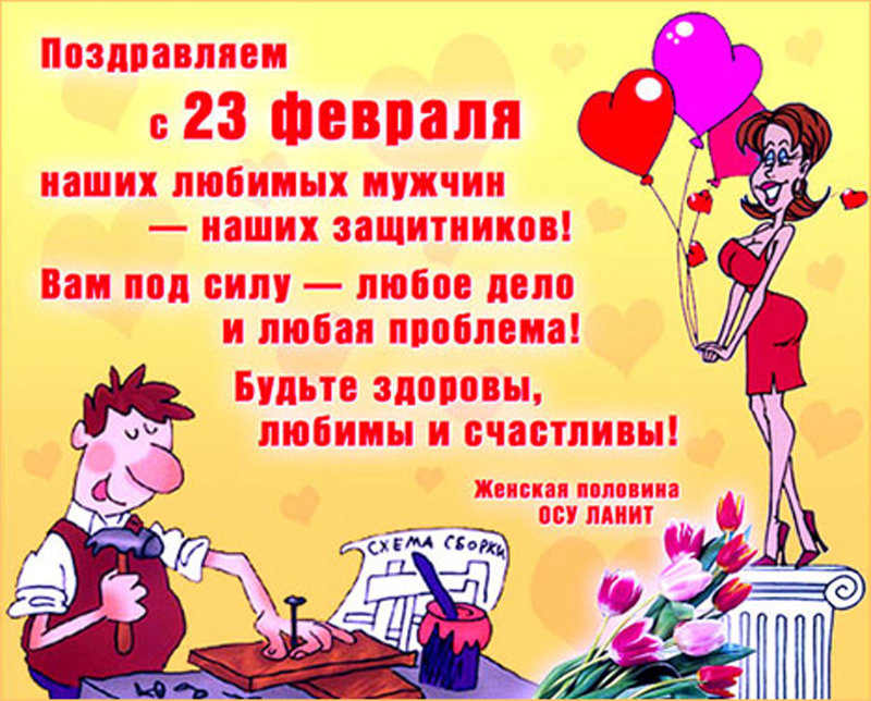 ❶Статусы с 23 февраля|Военные песни на 23 февраля|Статусы про любовь и жизнь for Android - APK Download|Статусы про себя|}