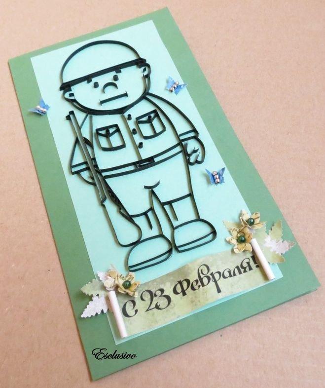 Как нарисовать открытку на 23 февраля своими руками папе поэтапно