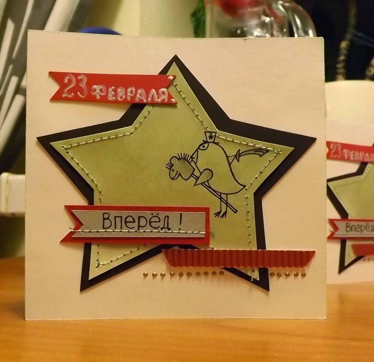 картинки самодельных открыток на 23 февраля