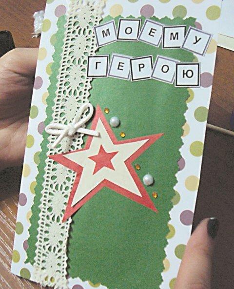 Как сделать легкую открытку к 23 февраля