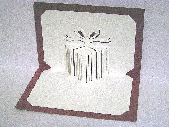Открытки, объемная открытка ромб
