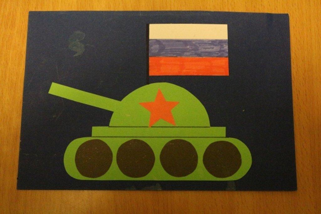 Открытка с танком объемная