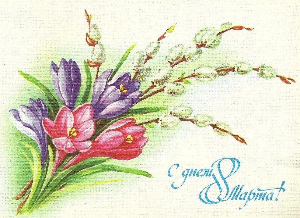 России для, плакат к 8 марта открытки