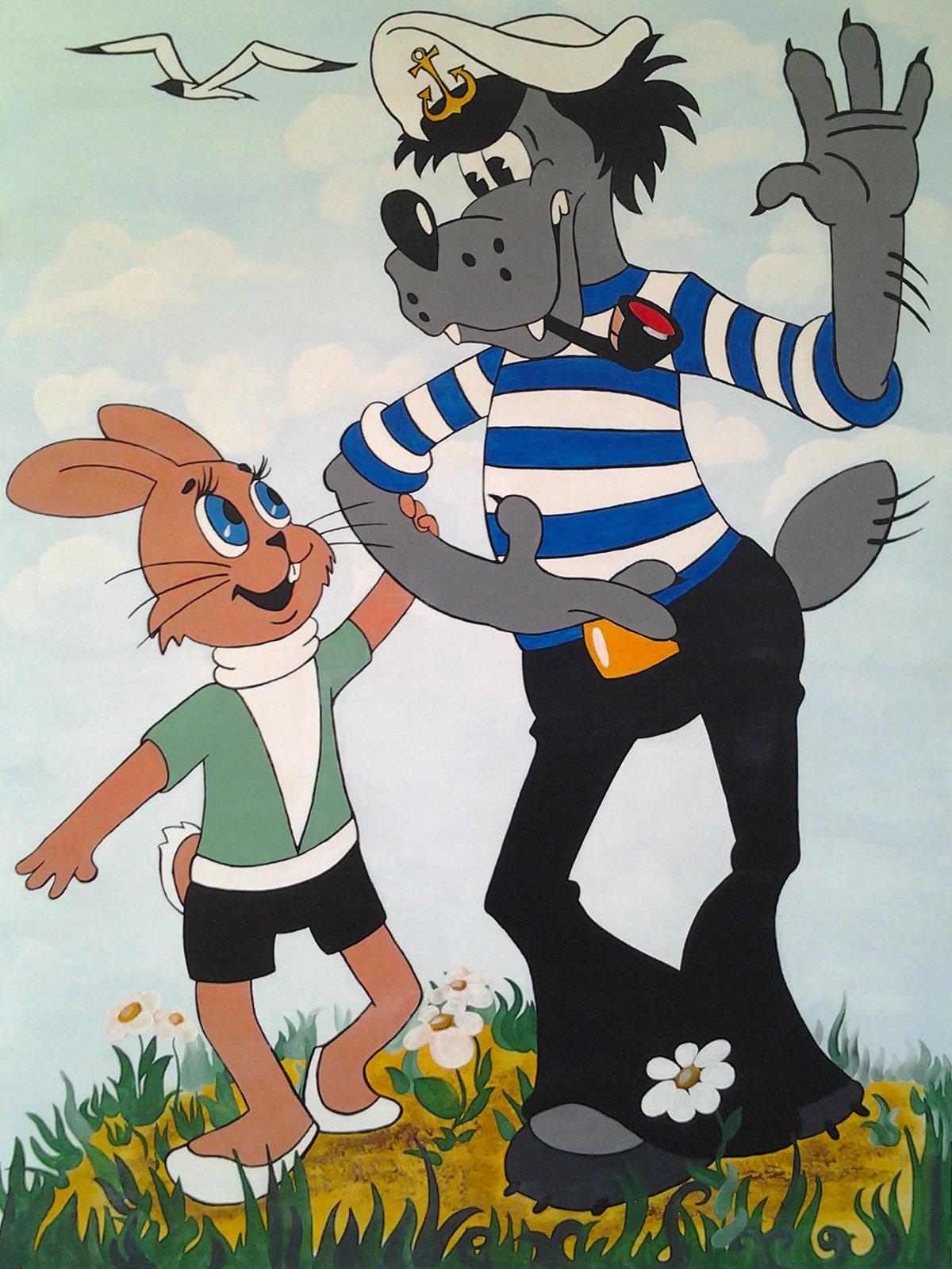 Картинки ну погоди заяц и волк, открытка