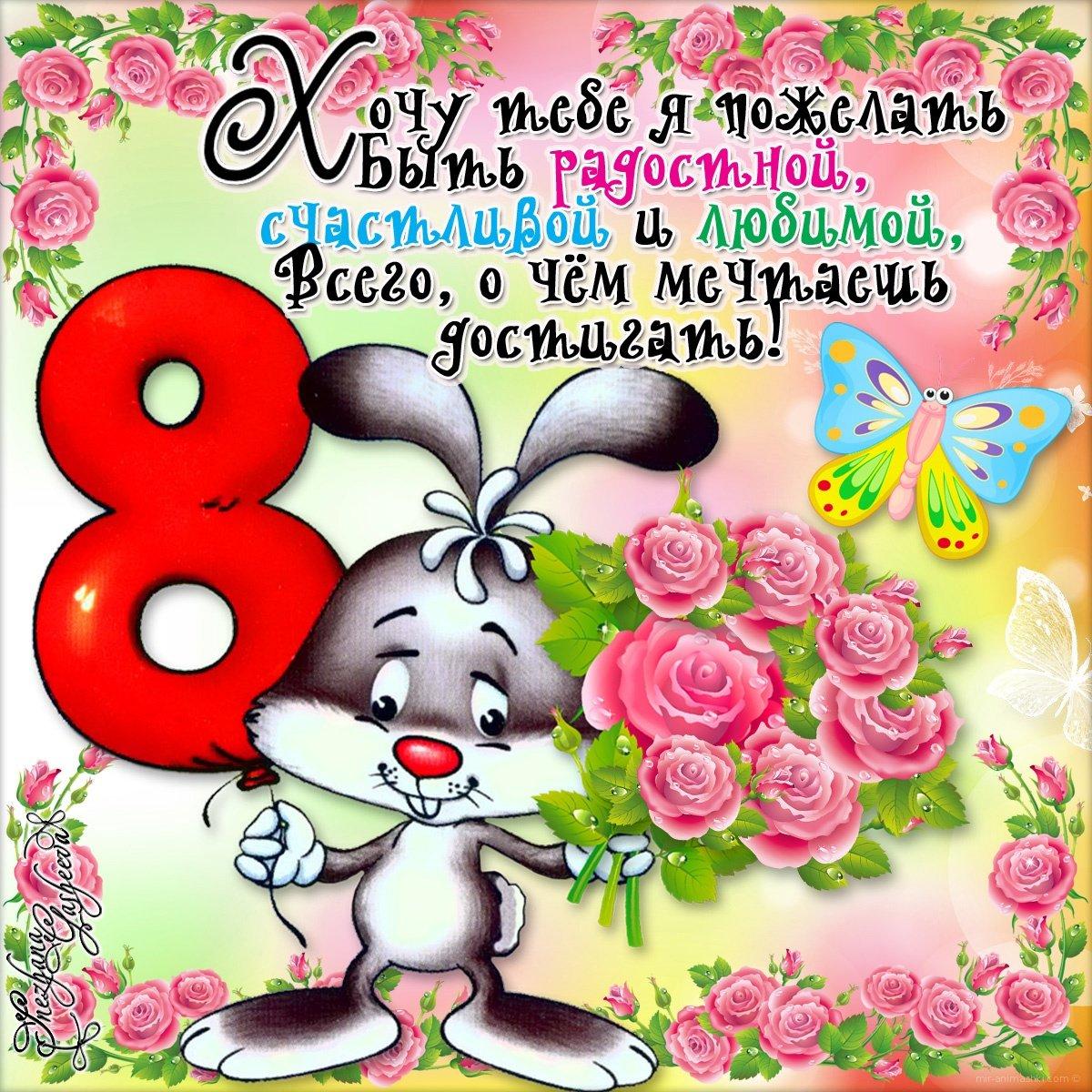 Штемпелем, поздравительные на 8 марта открытки