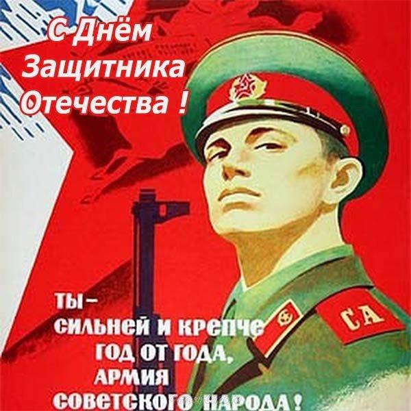 Открыток, солдат открытка