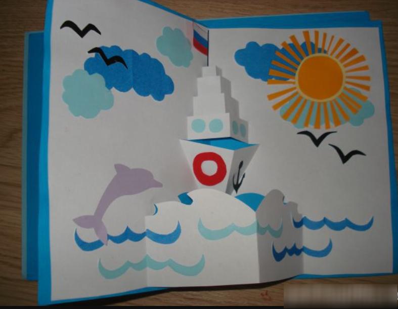 Поздравительная открытка ко дню защитника отечества кораблик