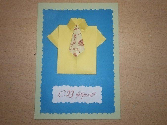 Открытки, поздравительная открытка своими руками папе