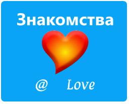 Yandex.знакомства клубные знакомства в питере