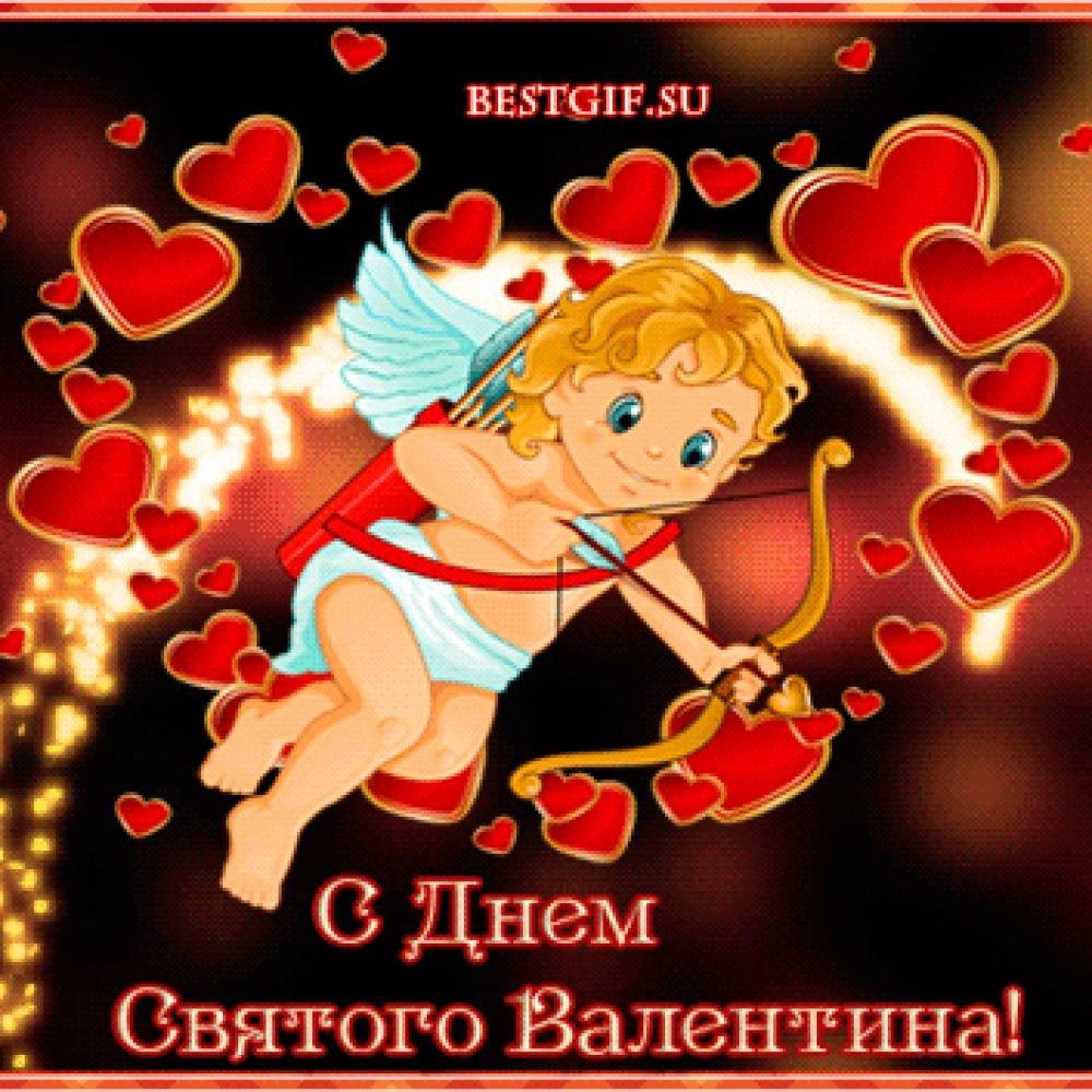 Поздравление крещением, гиф открытки с днем святого валентина