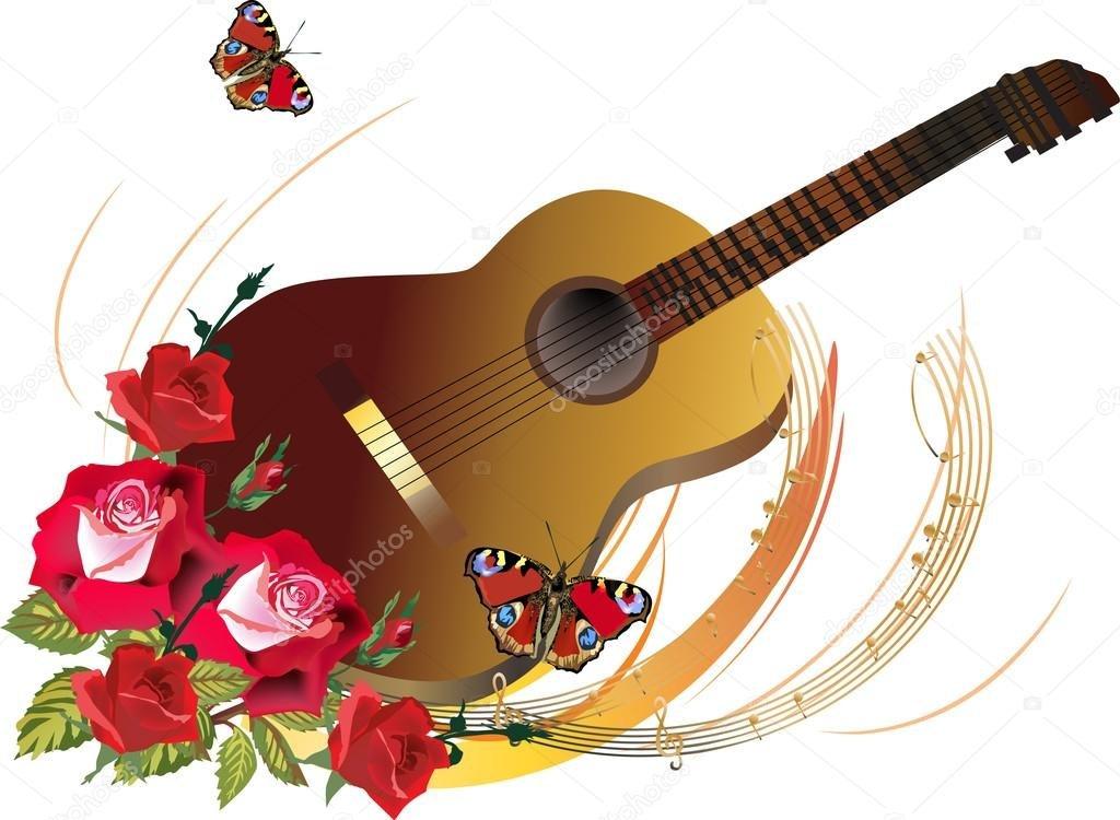 Поздравительные открытки с гитарой, открытку