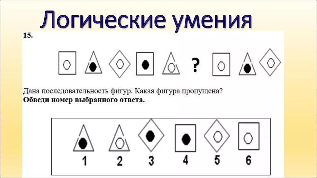 Картинки тест на логику
