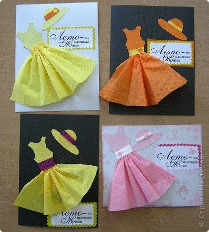 Юбилеем, открытка к 8 марта платье из салфеток