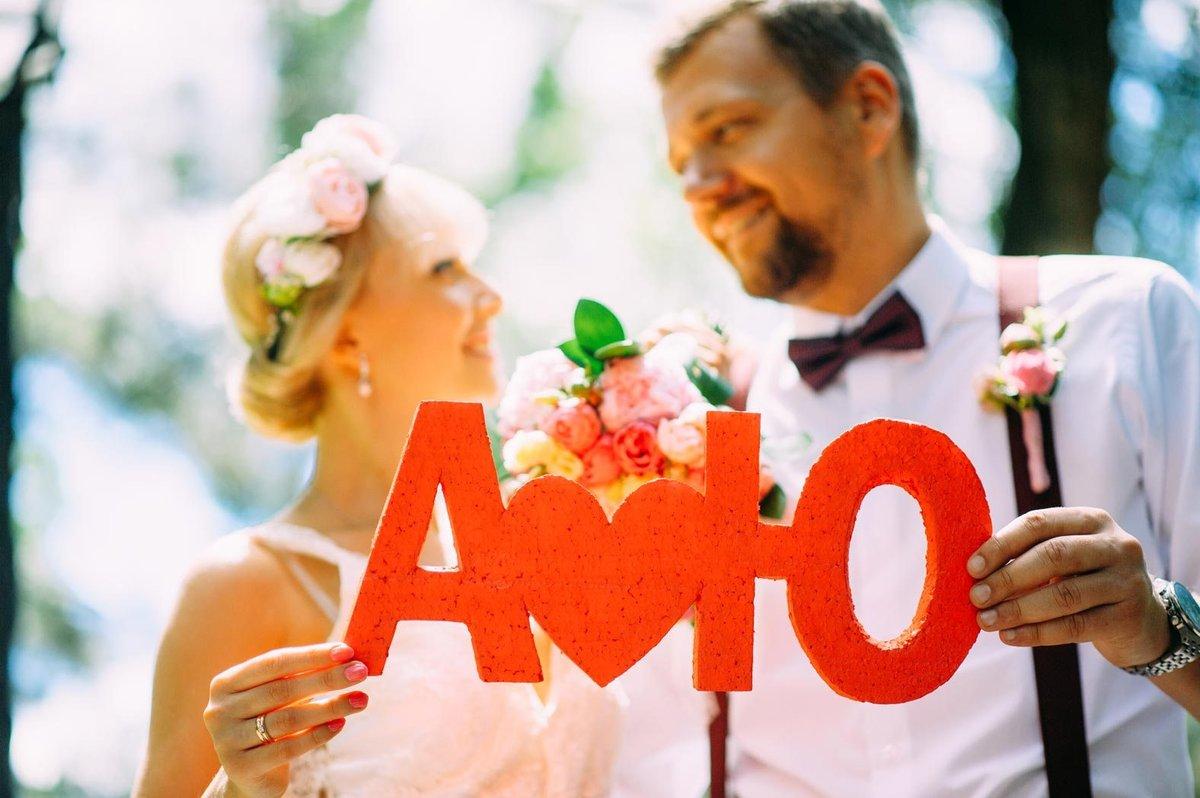 Аксессуары для свадебной фотосессии своими руками севильской
