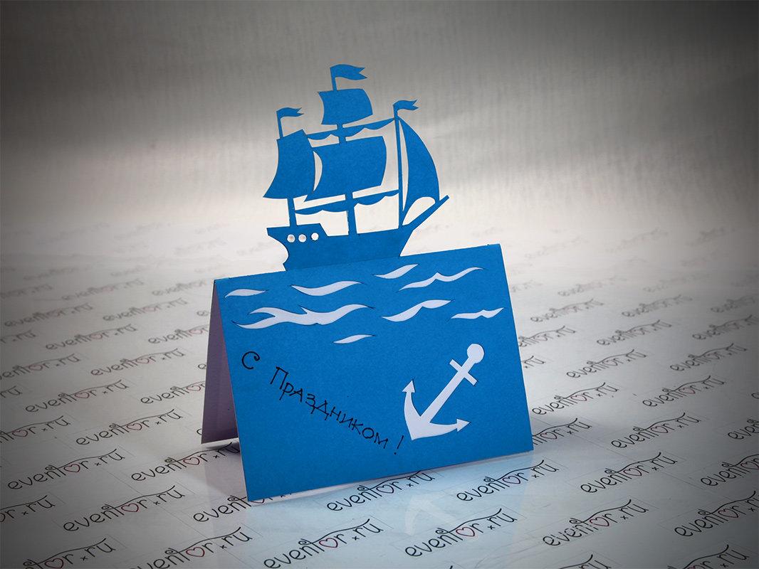 открытка кораблик с шаблонами числе удобств номеров