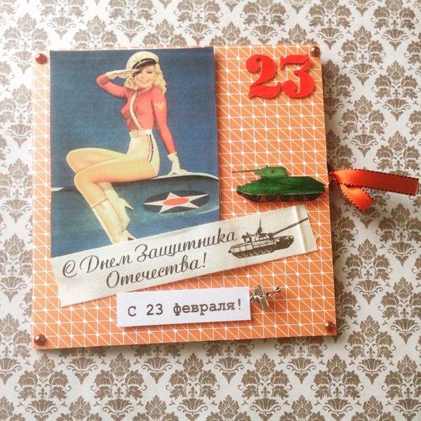 ❶С 23 февраля винтаж|С 23 февраля старшему брату|88 Best Posters: Army images in | Poster, Russia, Soviet union|Самые популярные Квесты в городе Dubai|}