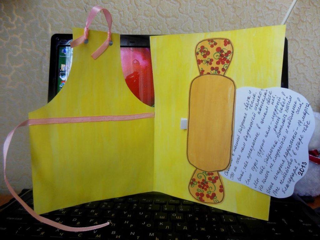 Открытки, открытка фартук для мамы на день рождения