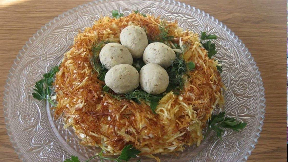 сорочка салат глухариное гнездо рецепт с фото пошагово сторонятся