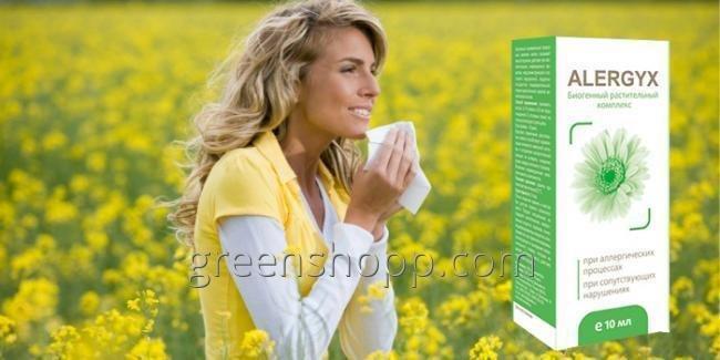 Аллергоникс средство против аллергии отзывы состав инструкция по применению