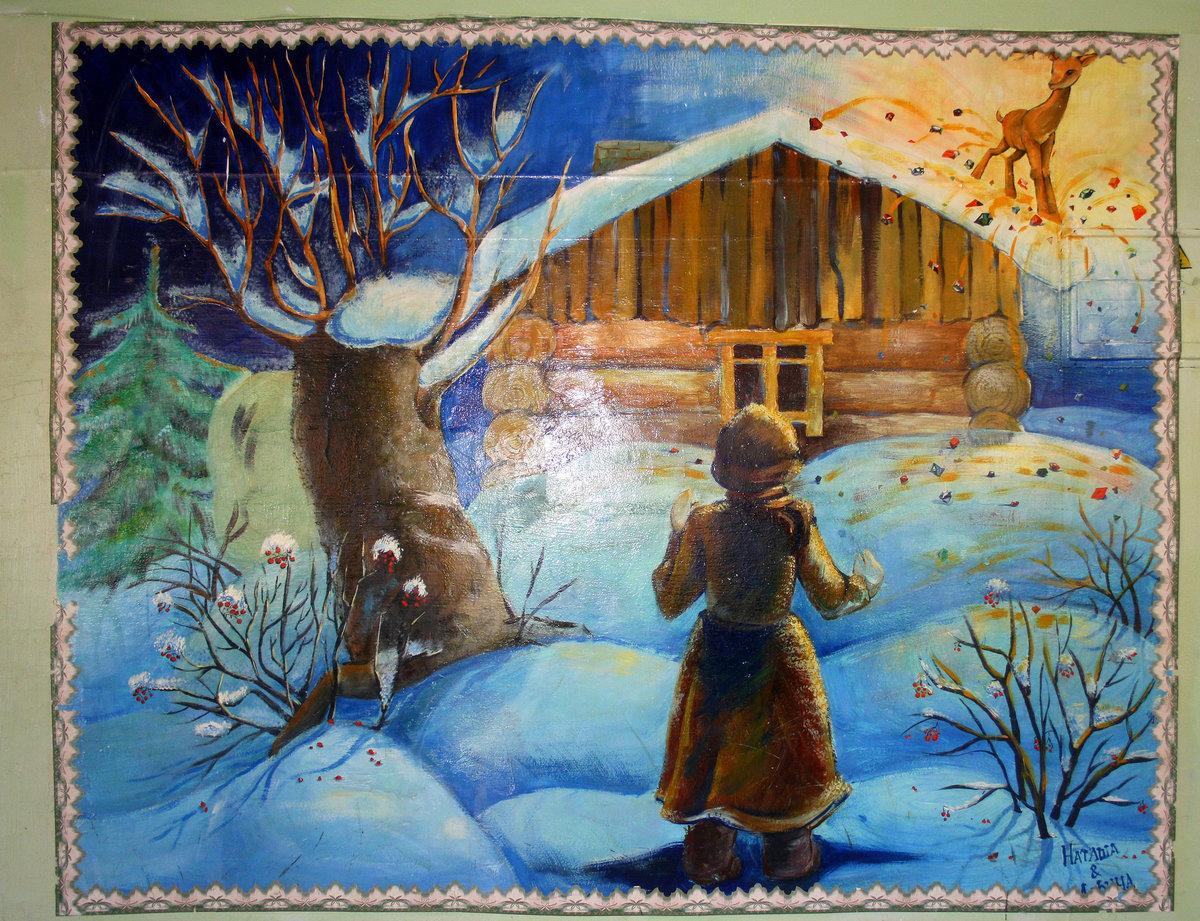 Картинки серебряное копытце для детей
