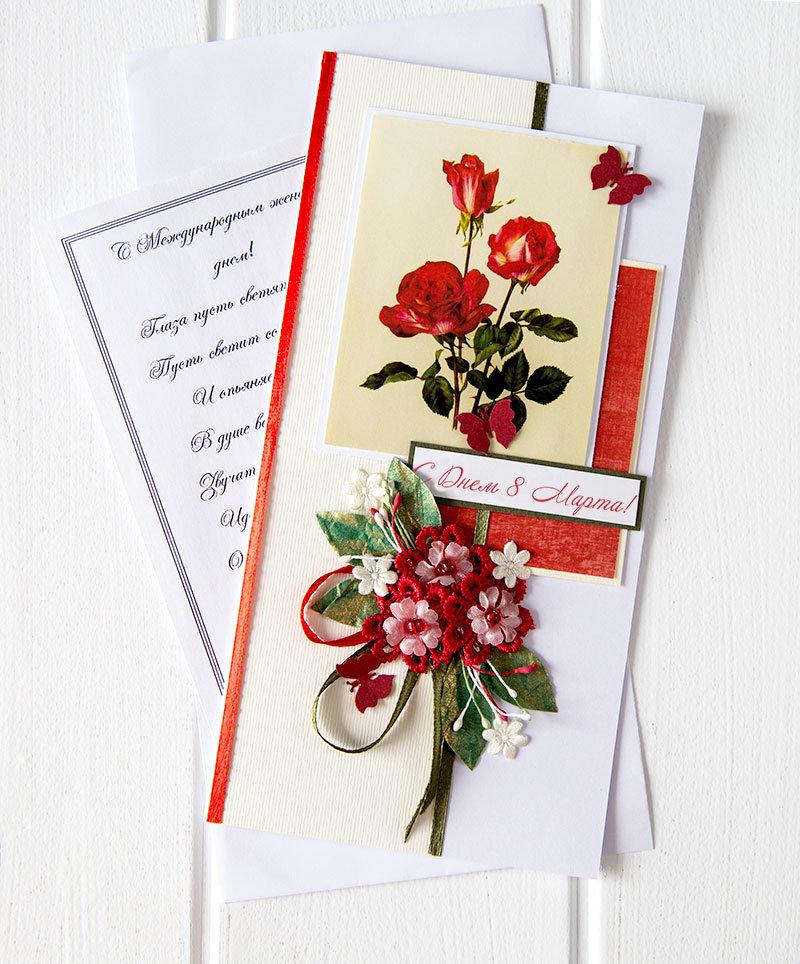 Марта, бизнес открытки с цветами