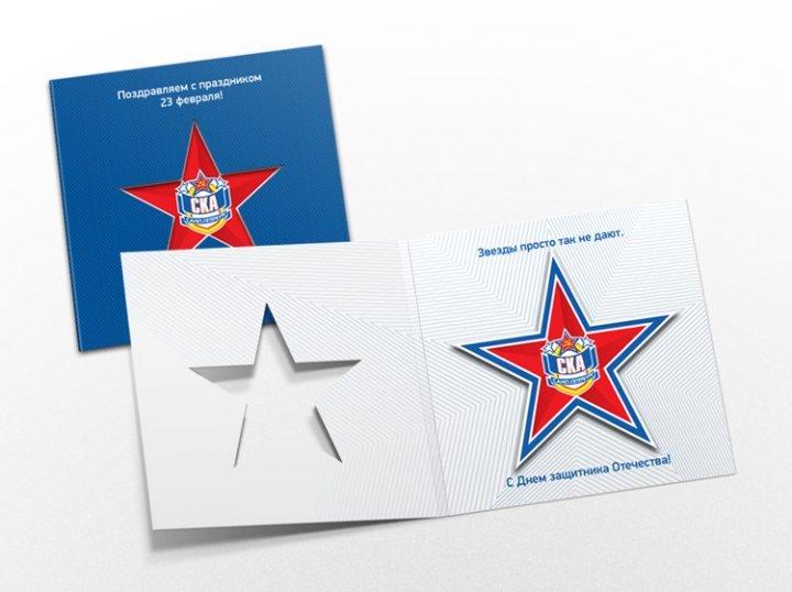Примеры открытки на 23 февраля, себя