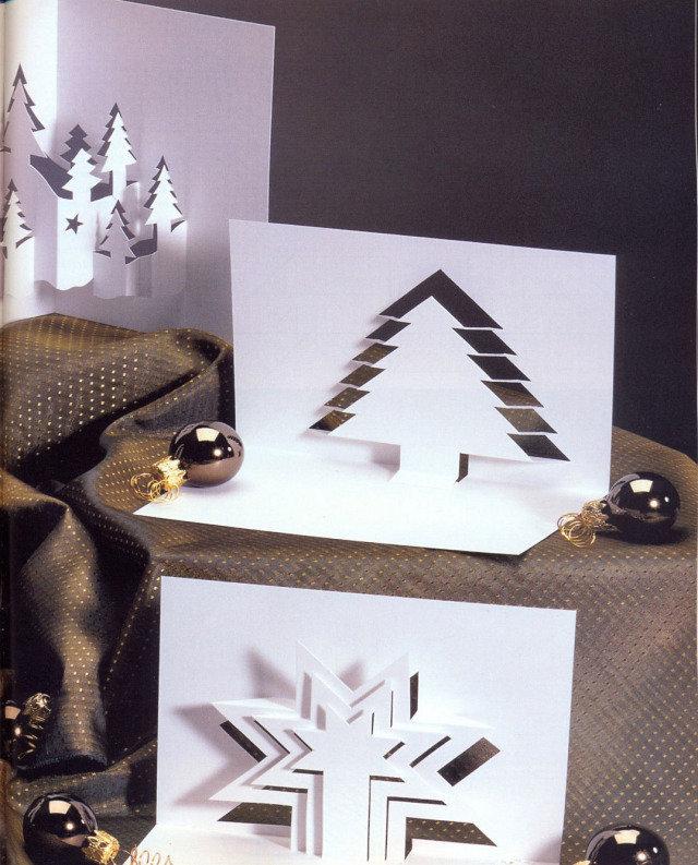 Киригами открытки на новый год