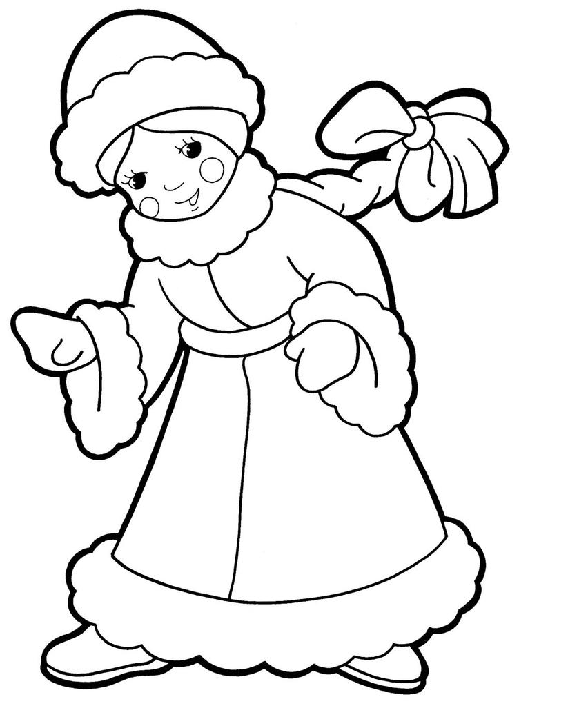 Картинки снегурочка для срисовки, картинки