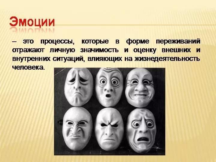 картинки определяющие психическое южнорусский тарантул