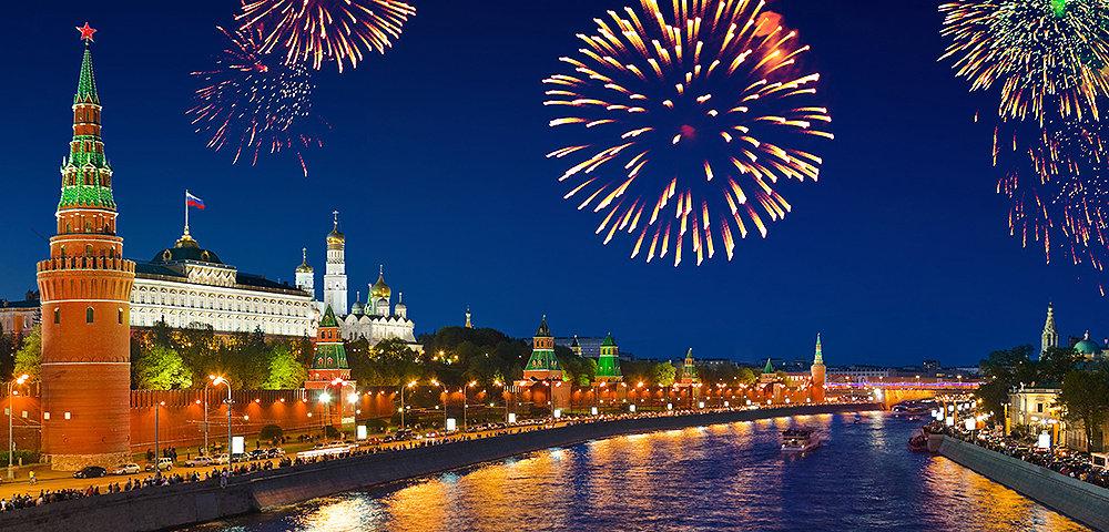 Картинки день города москвы
