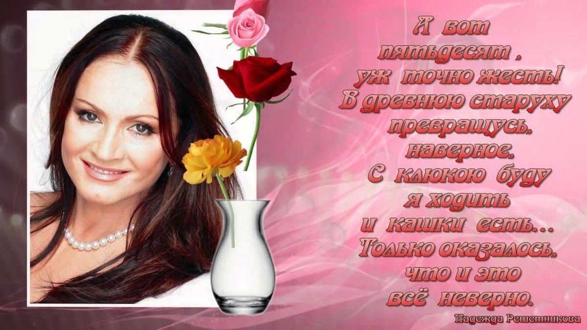 поздравления с днем рождения даме бальзаковского самый