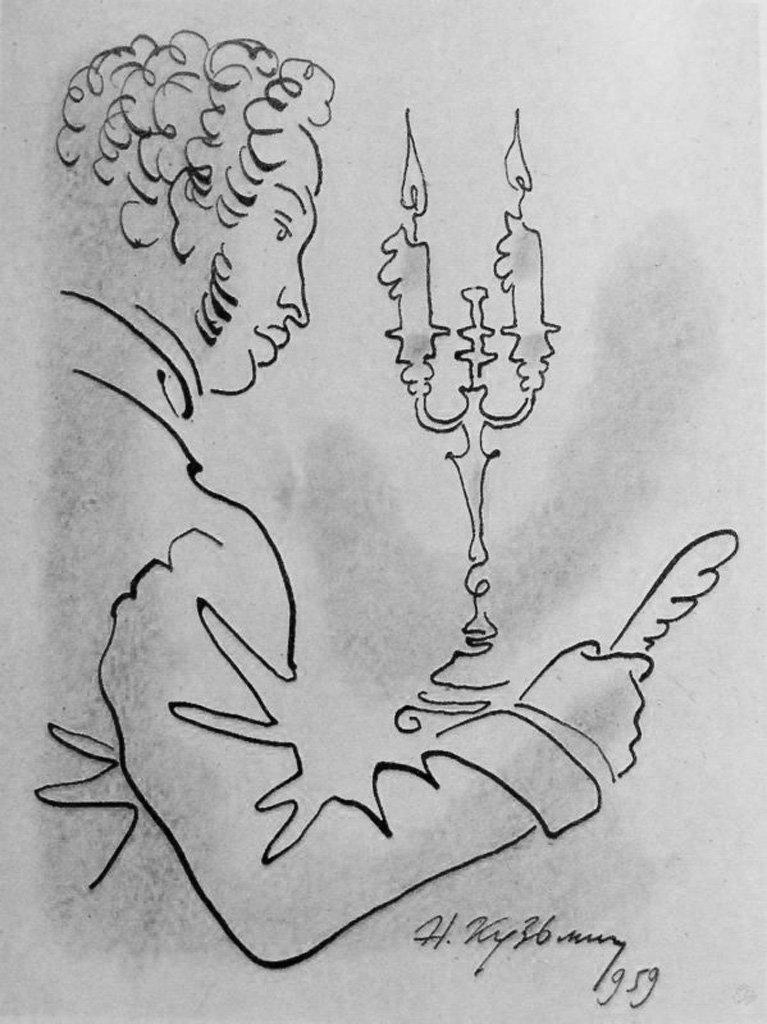только изощряются картинки из произведений пушкина карандашом прокладываем оптические кабели