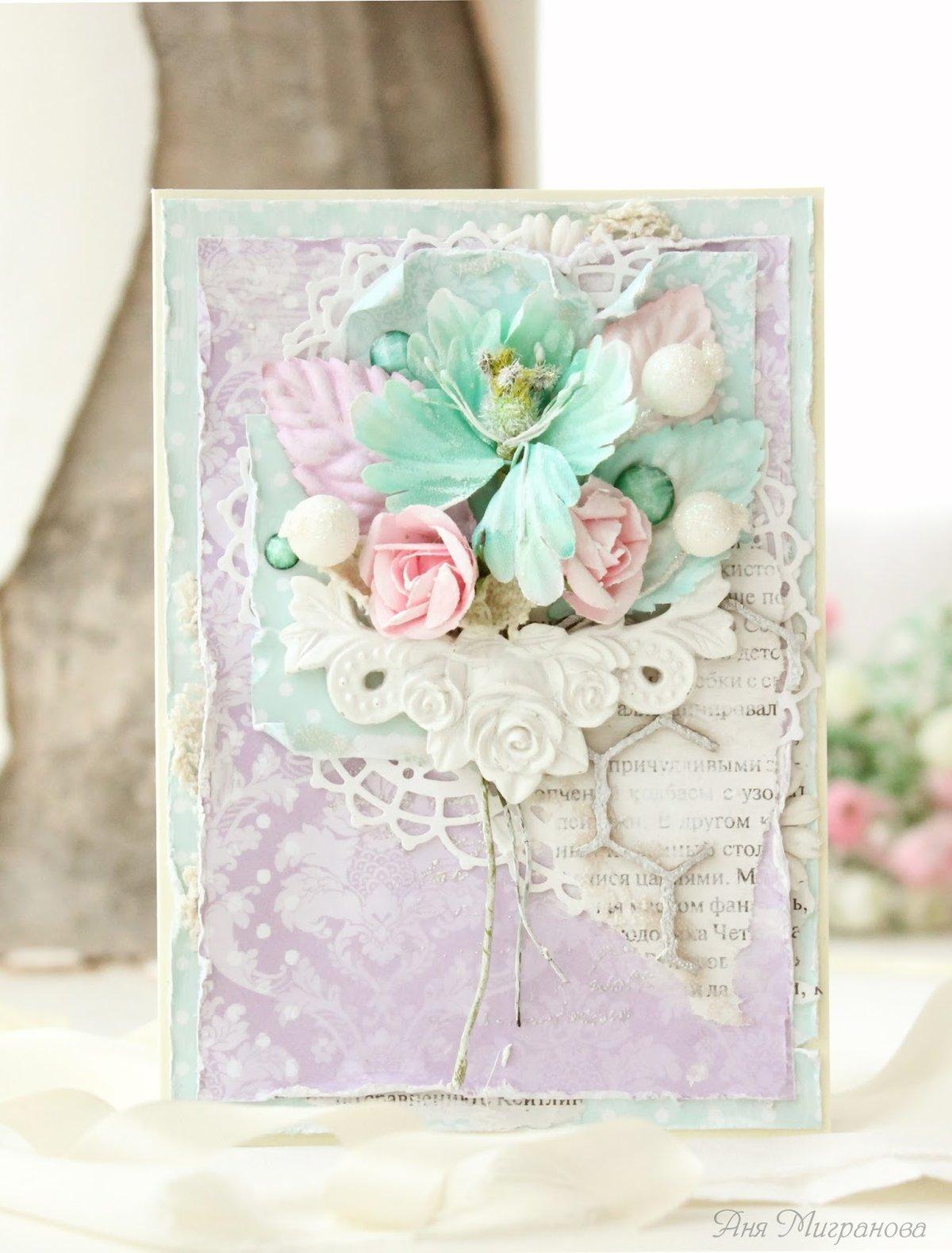 Оформление открыток цветами скрапбукинг