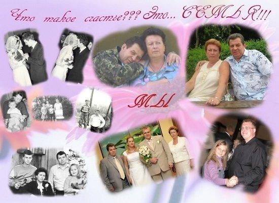 спорт плакат из фотографий на годовщину свадьбы своими руками фарфоровая