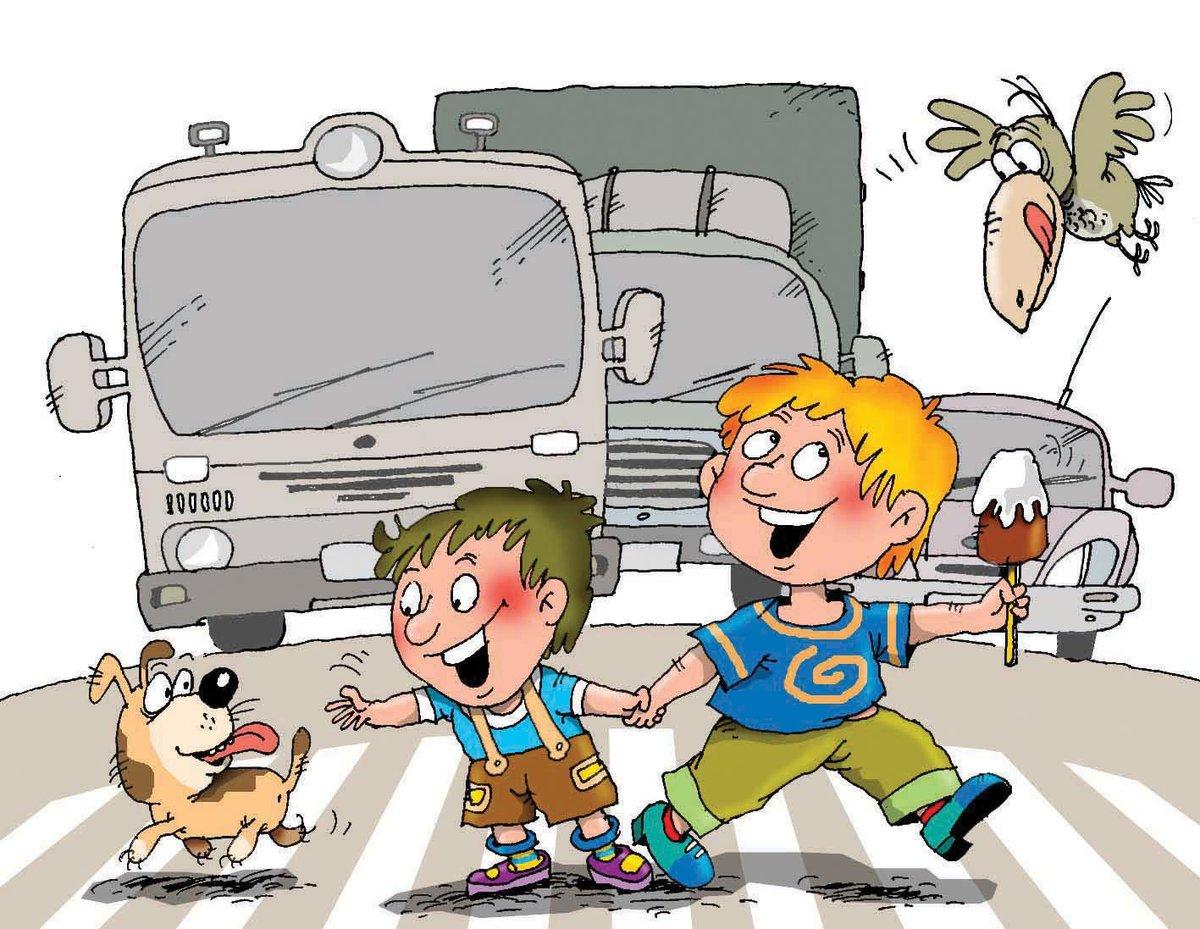 Радуйтесь, смешные ситуации на дороге в картинках картинки