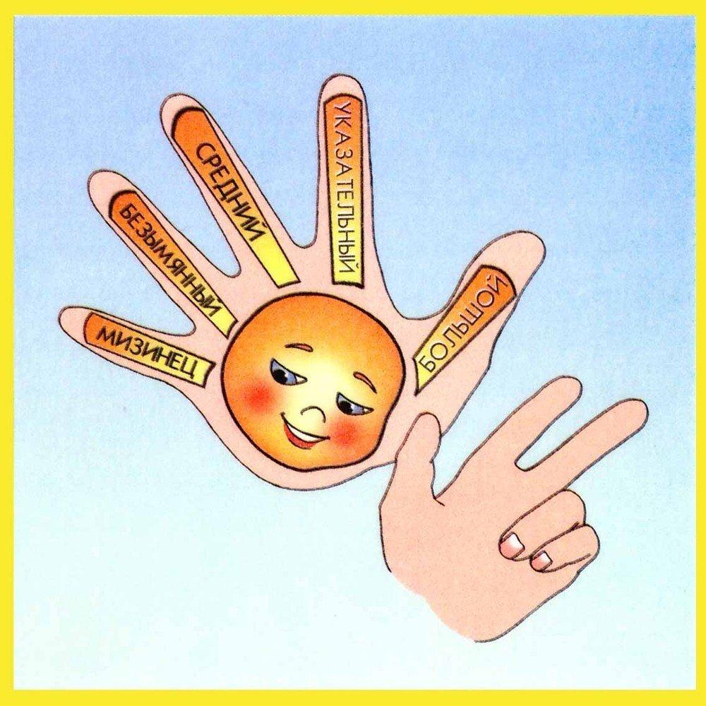 Наши руки не для скуки открытка смайлик