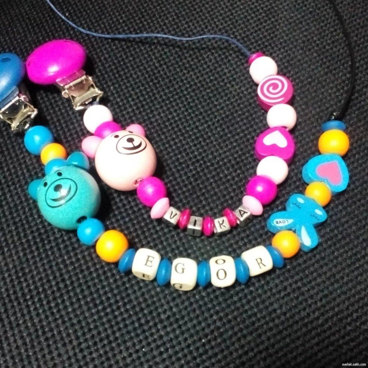 Купить детские браслеты для ваших малышей или сделать именной браслет по своему эскизу?
