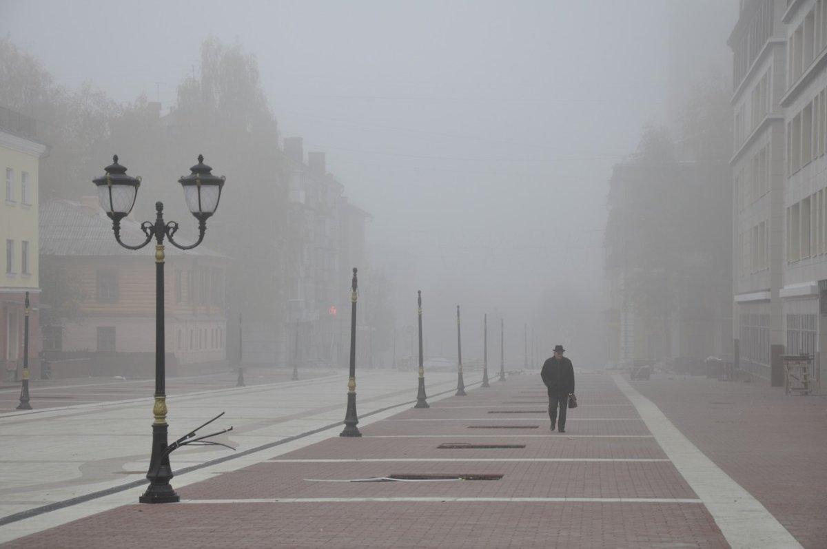 картинка тумана в городе место, где мирно
