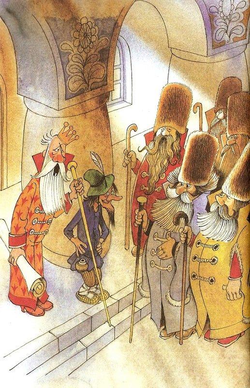 «Вниз по волшебной реке»  Э.Успенский. Челобитная царю - иллюстратор Виктор Чижиков