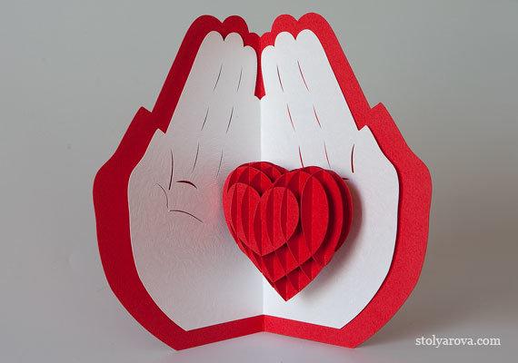 Картинки, открытка сердце в руках шаблон
