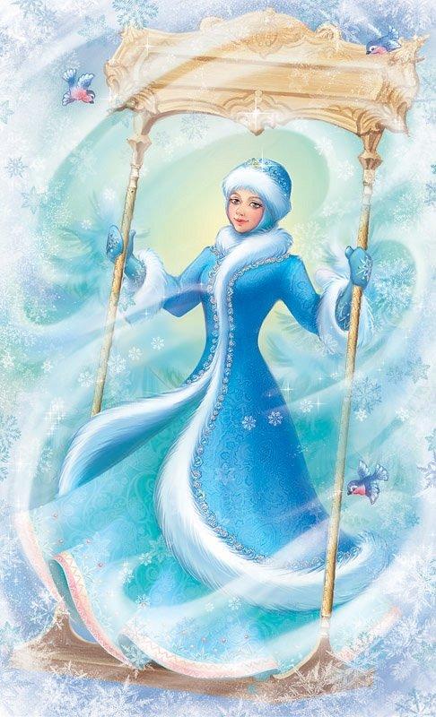 Картинка со снегурочкой