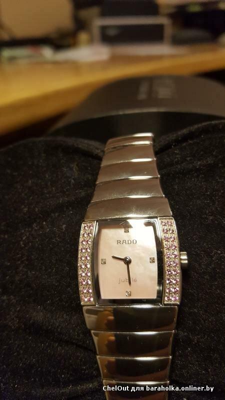 часы rado jubile true настоящие оригинальные цена в москве момента