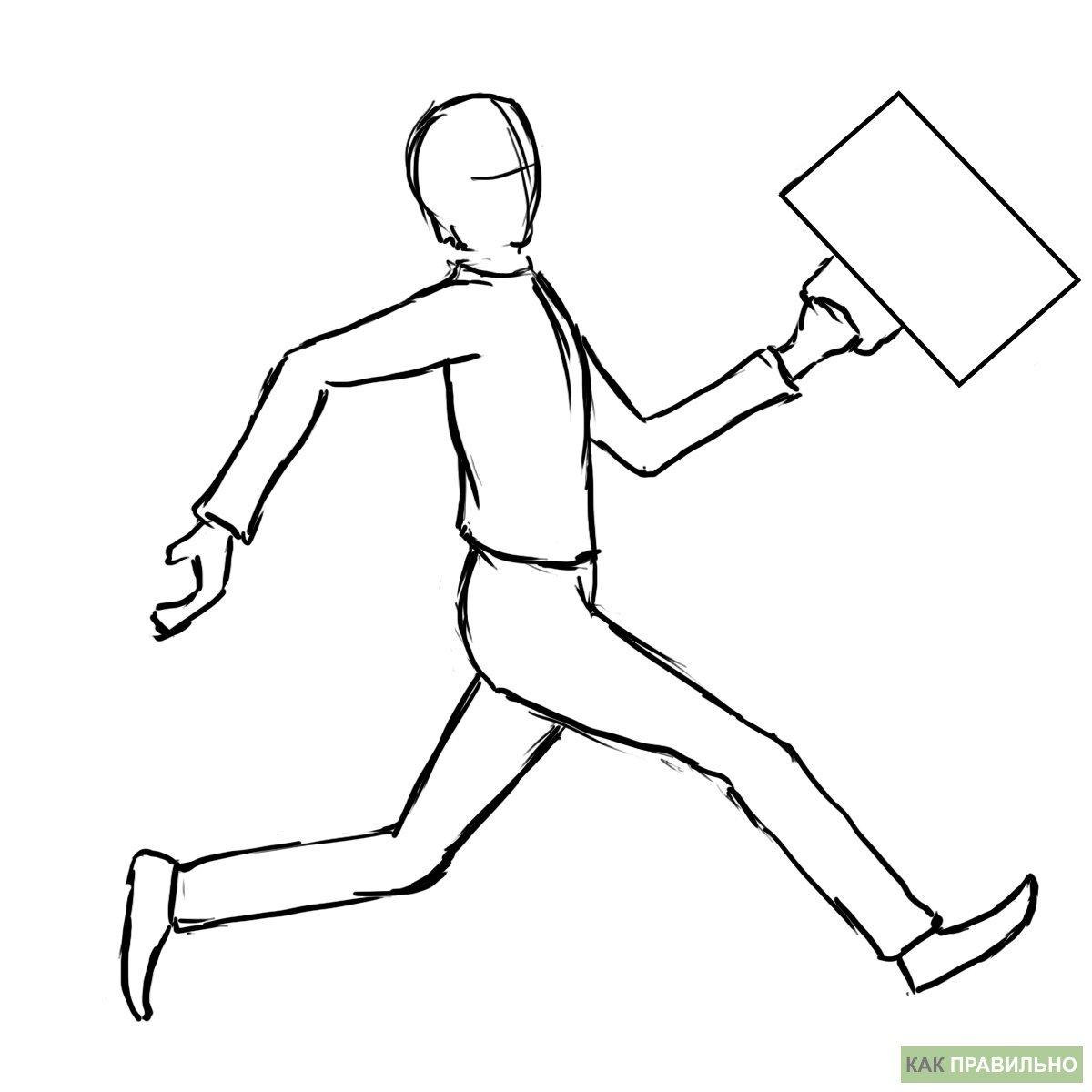 изображение человека движения рисунок