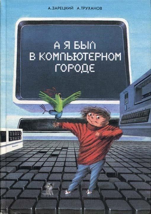 Скачать бесплатно книги в формате док