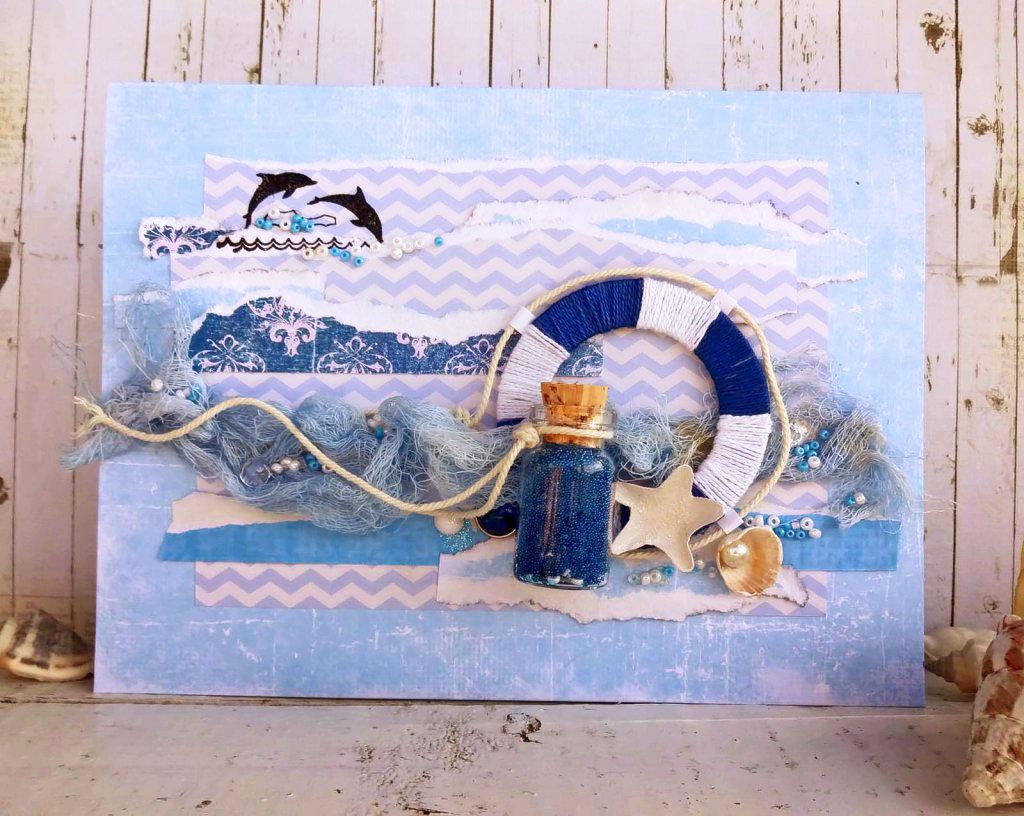 Открытка, открытка с днем рождения в морском стиле