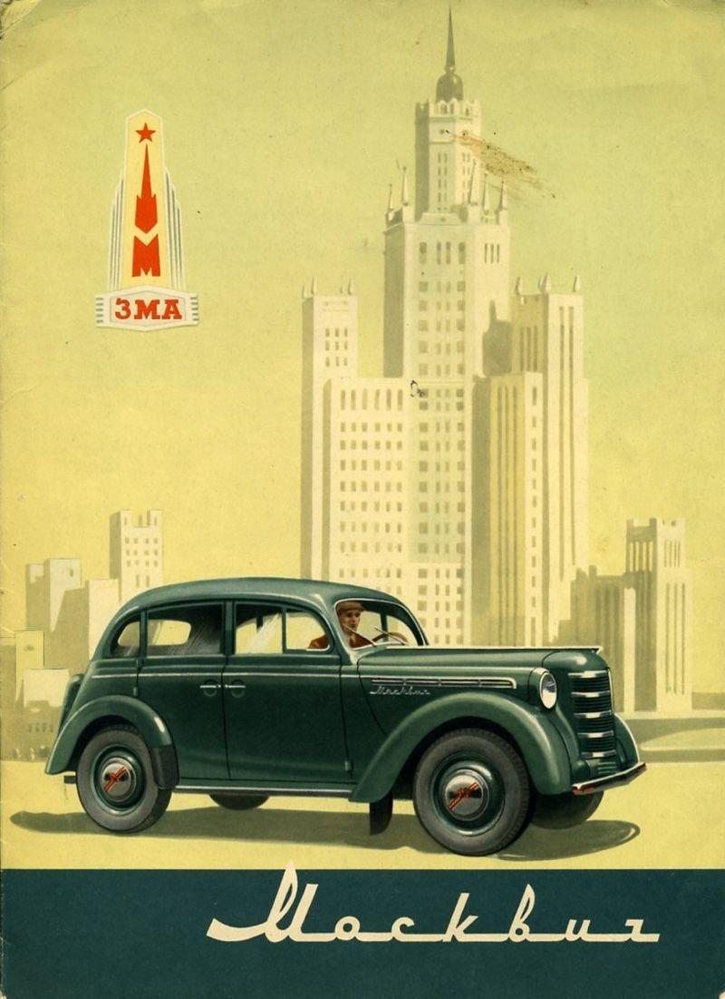 Реклама на открытках москва