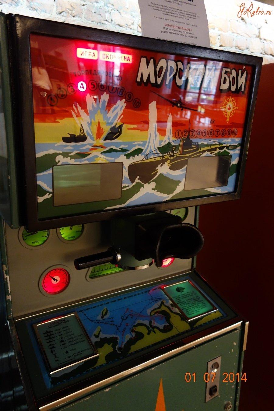 Морской бой советские игровые автоматы